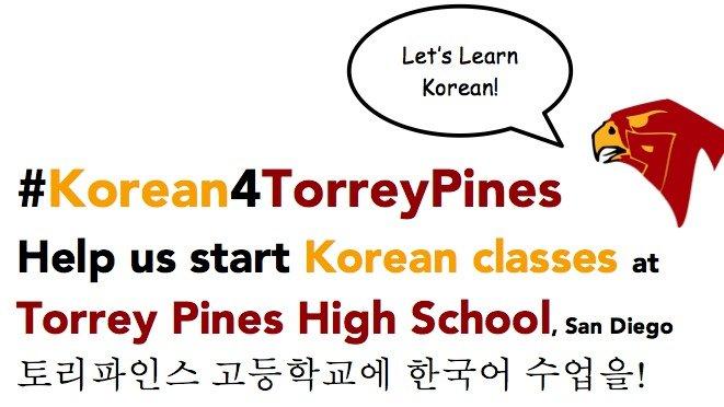 korean class petition banner