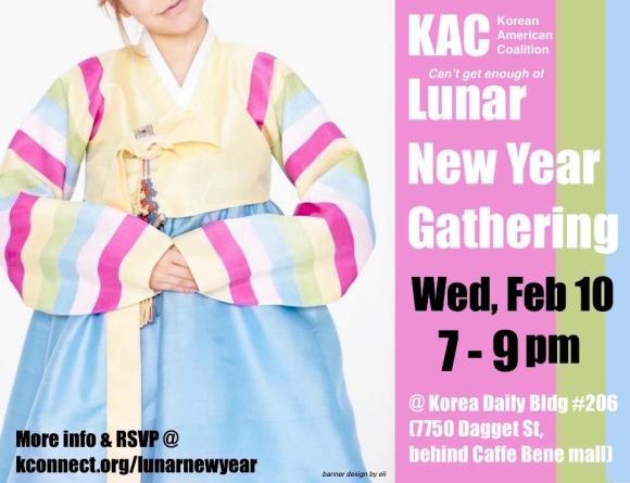 KAC-lunar new year event banner