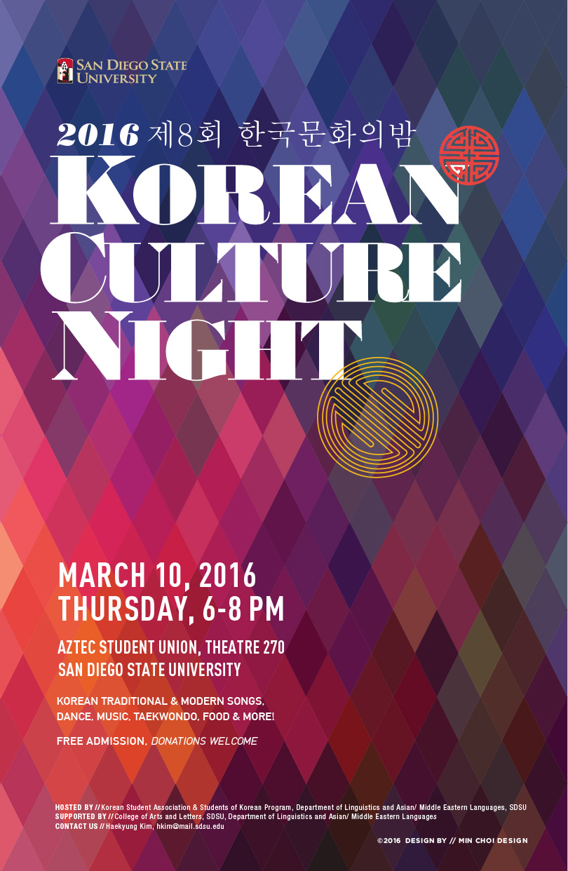 Thu, Mar 10, 6-8pm SDSU's 8th Annual Korean CultureNight