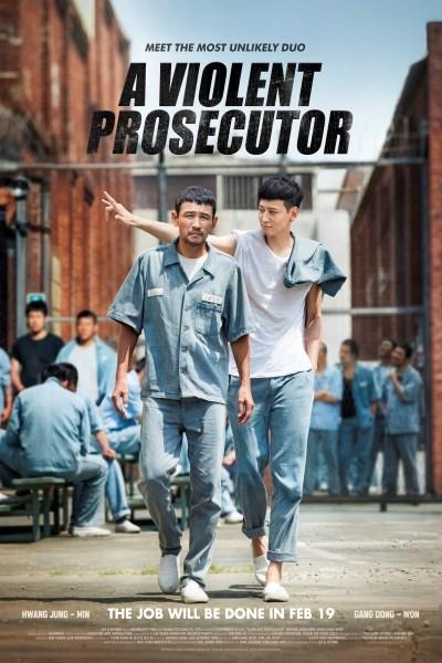 Fri, Mar 11 ~ 16: Korean Film in San Diego: A Violent Prosecutor검사외전