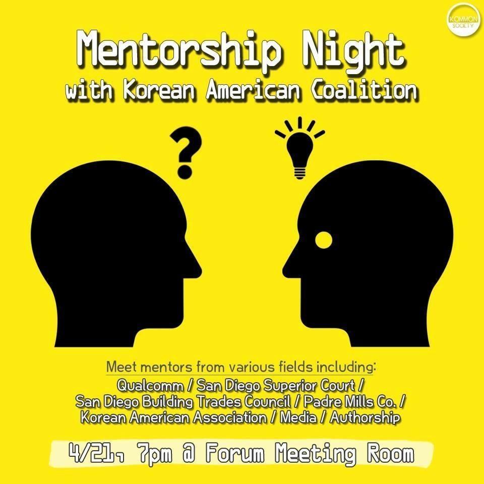 [Thu, 4/21] Mentorship Night @UCSD