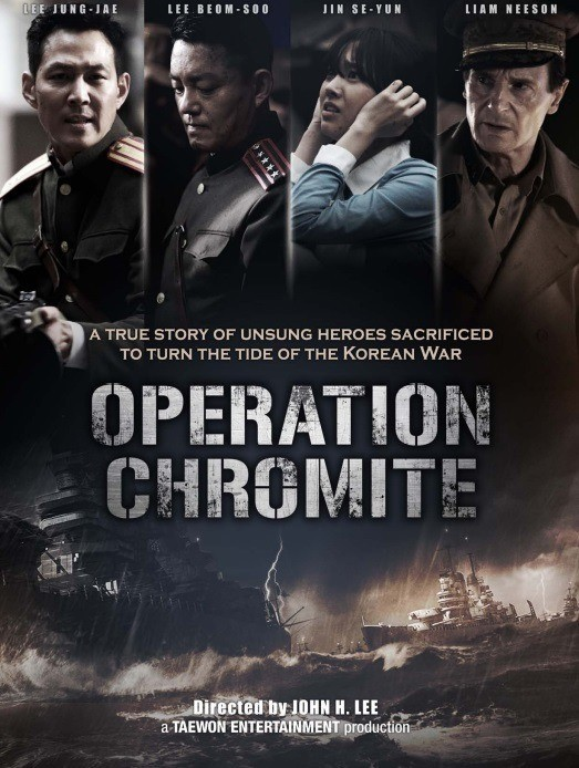 operation-chromite-poster