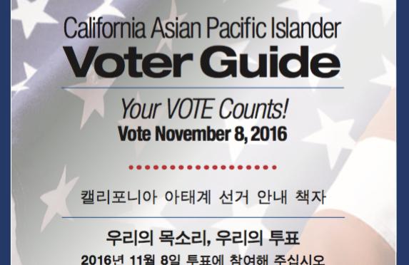 California API Voter Guide 캘리포니아 아태계 선거 안내 책자